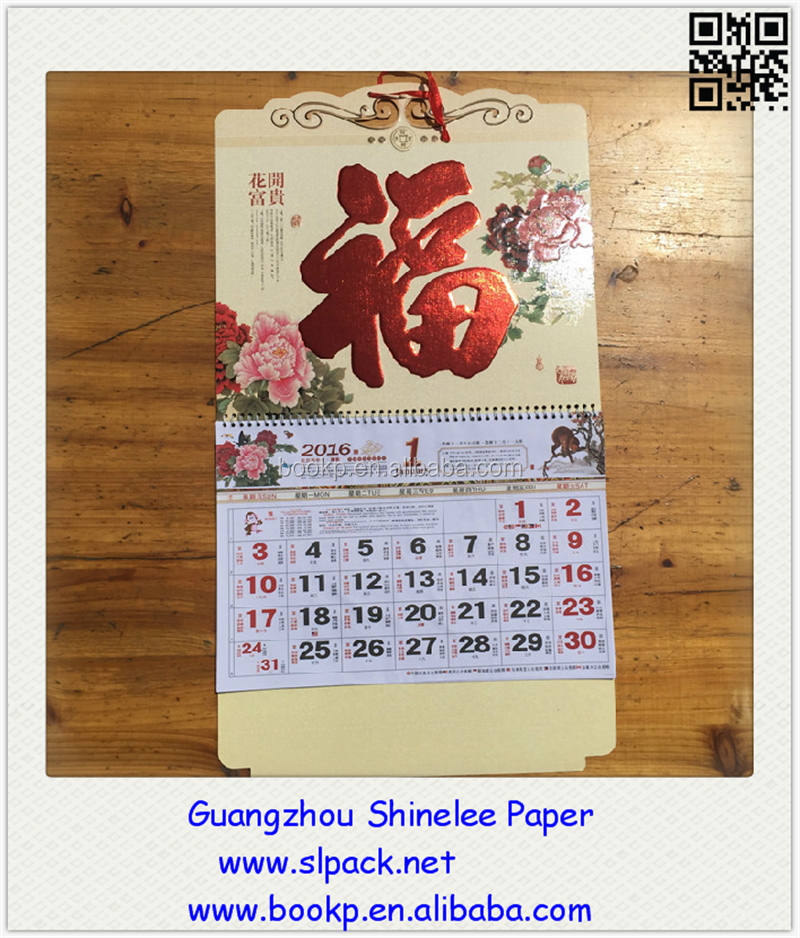 Asian pics on calendar — 11