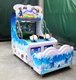 The new double person happy water jet machine 3D big spray large coin game console paternity entertainment video game city equip