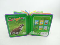 Buy Wholesale Arabic EVA learning book for in China on Alibaba.com