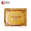 /product-detail/hodaf-original-factory-pure-natural-collagen-mask-24k-gold-facial-mask-60698382240.html