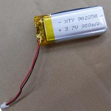 Amazing! copper foil for lithium battery current collector XTY902250