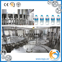 pure water filling line/plastic bottle water making machine