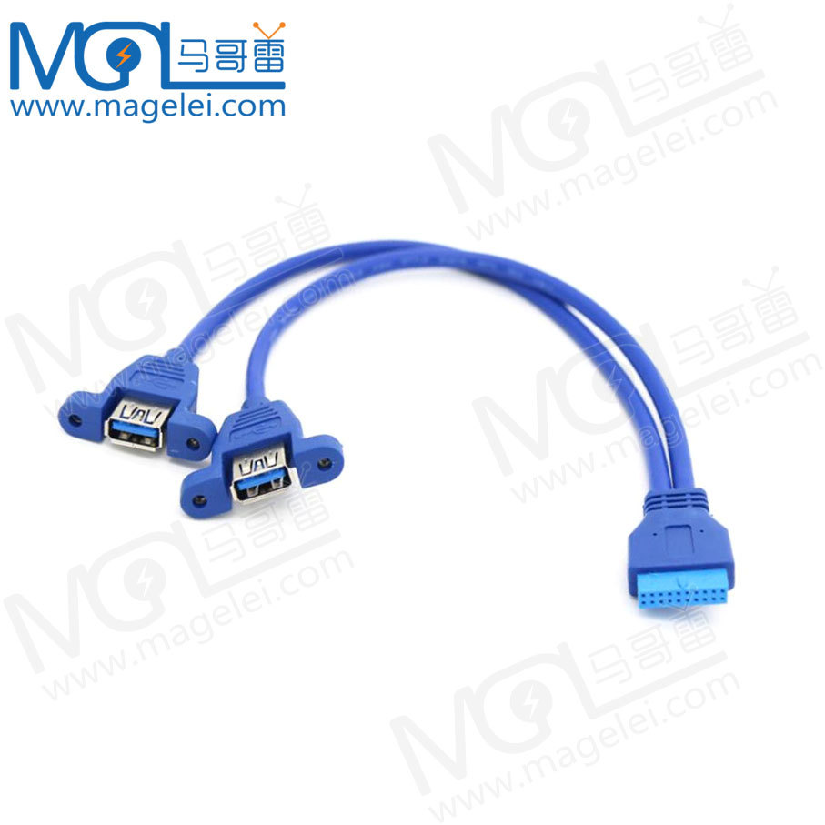 New Fashion 1pcs Newest Connector 2.54mm 5pins Female To Usb A 2.0 Female Extension Cable Panel Mount Screw Ear Holes 35cm Cord Baffle Line Computer Cables & Connectors