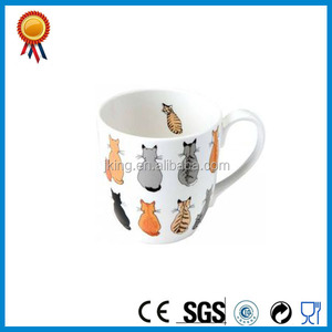 Cat Printing Personalized Porcelain Mug