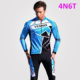 china custom Road bike bicycle cycling jersey set for winter