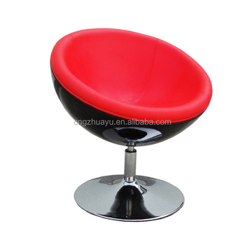 Living Room Leather Swivel Chair/ Fiberglass Half Moon Chair
