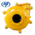 Factory Supply Industrial Hot Water Circulation Horizontal Slurry Pump