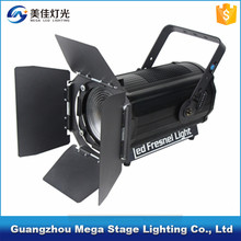 high power led 200w warm white zoom studio theater subdued soft flood light