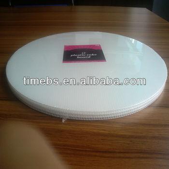 Plastic Cake Boards White