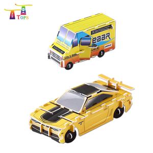Craft Car Puzzle Wholesale, Car Puzzle Suppliers - Alibaba