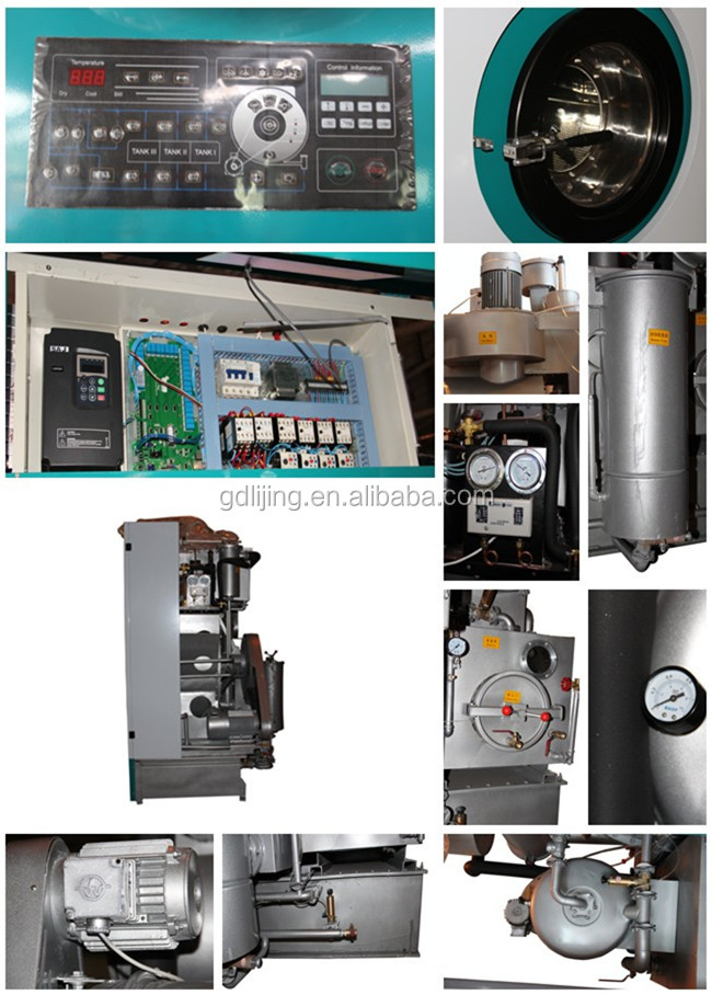 Professional Five Star Hotel Dry Cleaning Equipment Industrial ...