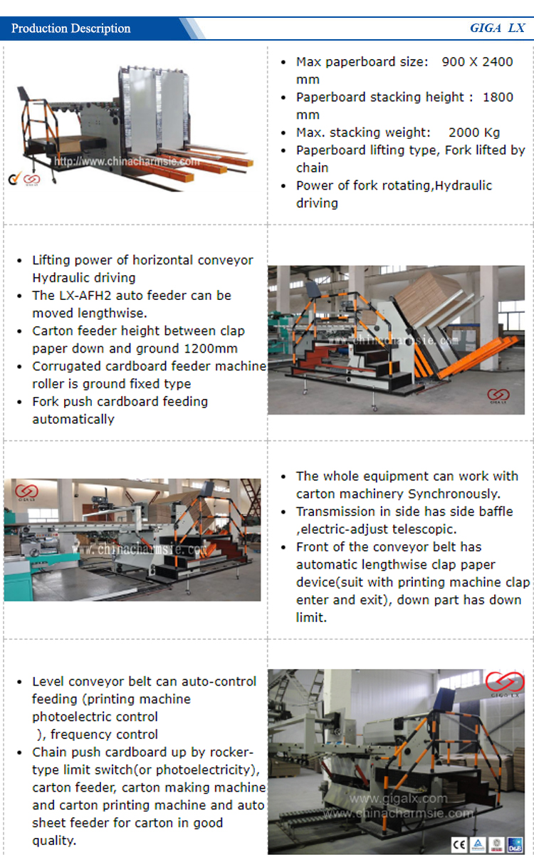Automatic Cardboard Lead Edge Feeder Machine For Printing Machine Feeder For Corrugated  Carton Making Machine Line GIGA LX AFH2