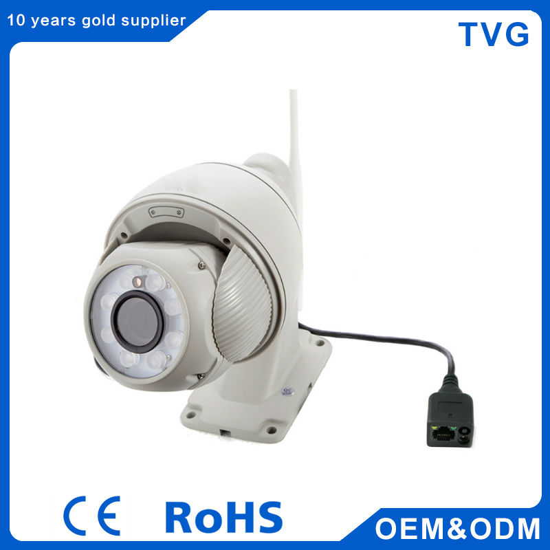 720p High Resolution Battery Operated Outdoor Wireless