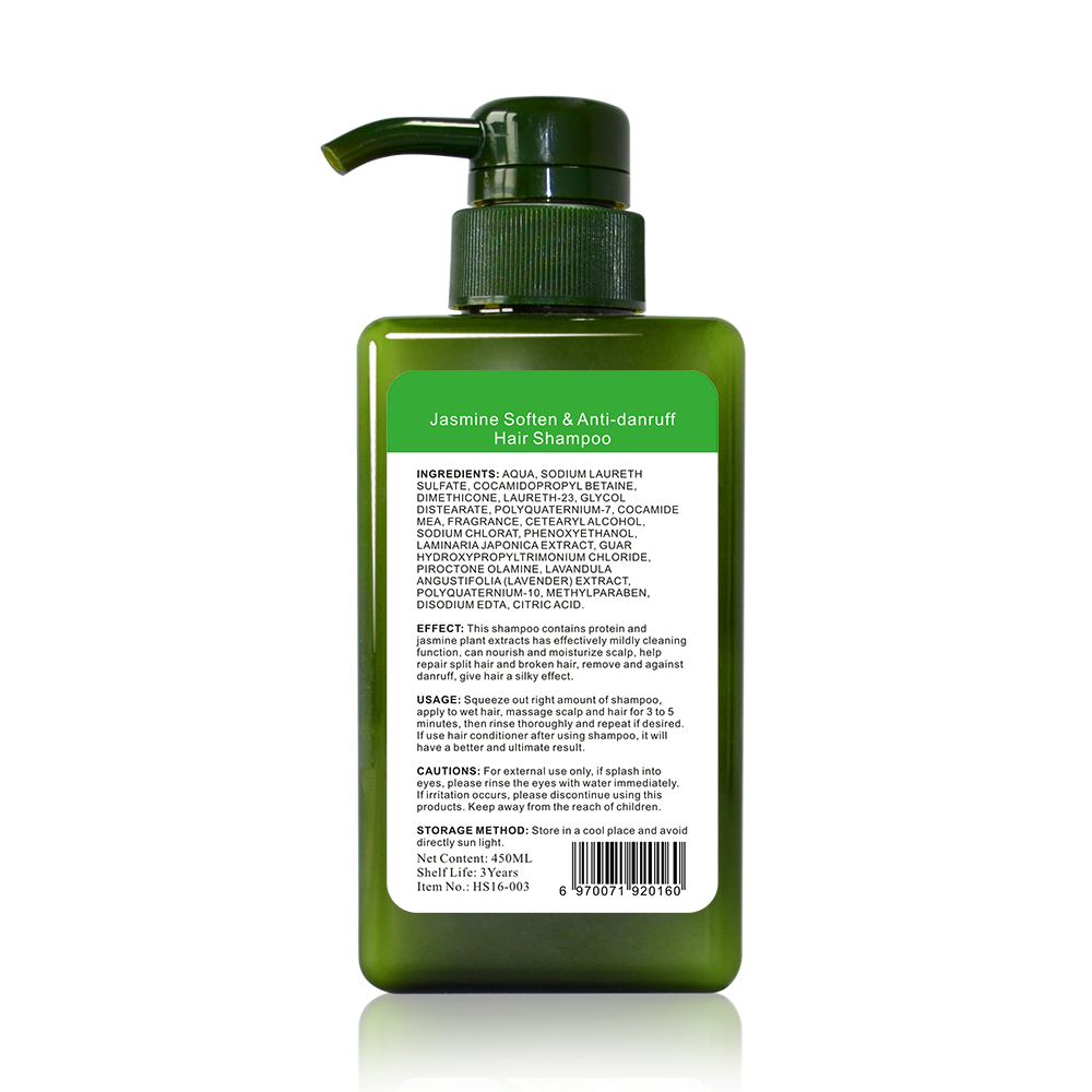 Jasmine soften nourishing anti-dandruff hair shampoo