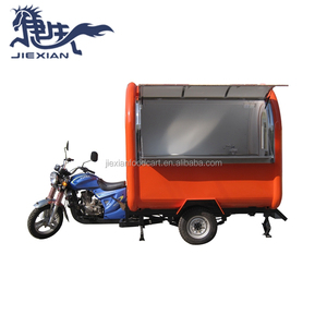 JX-FR220i Jiexian outdoor gasoline bike trailer/electric scooter food concession trailer for sale 2017