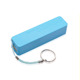 Universal cell phone battery charger RoHS 2600mah portable power pack