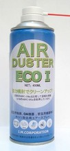 air duster aerosol digital products camera compressed air cleaner