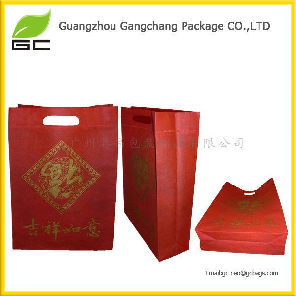 Factory direct selling die cut custom logo non woven shopping bag