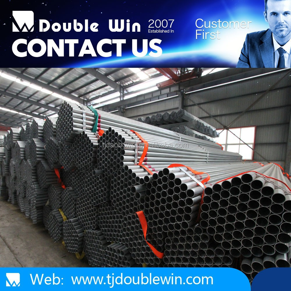 UL797 PG&HDG electrical conduit tube