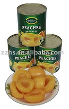 Canned Peaches Halves Canned Fruit Canned Food