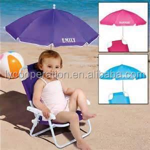 Childrens Kids Baby Beach Chair Umbrella