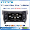 ZESTECH Factory OEM CE certification and 8 inch screen size 2 din Car dvd for Nissan QASHQAI 2014