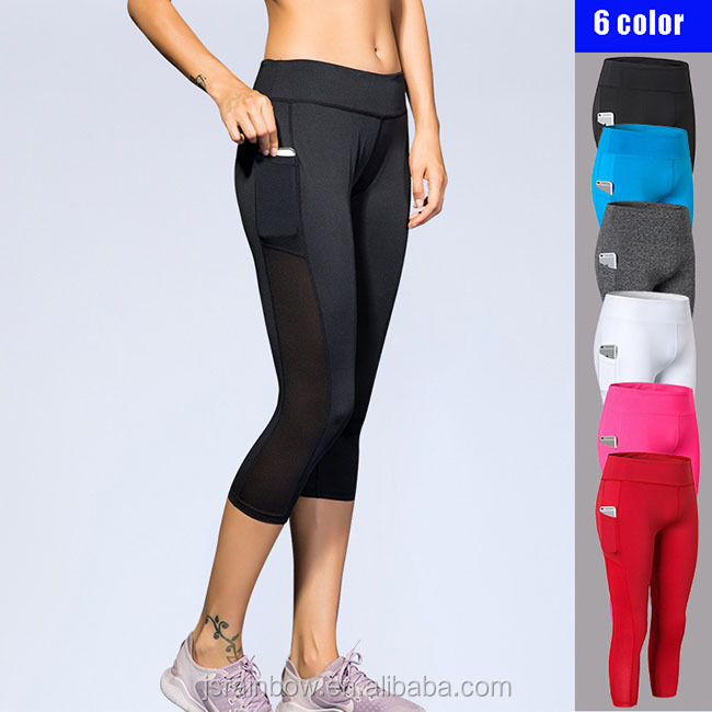 Fitness running side pocket stretch tight quick-drying perspiration 7 minutes of yoga pants