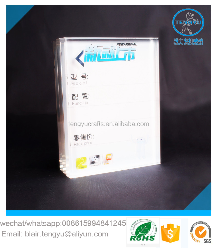 a3 a4 a5 a6 square magnetic plexi glass thick standing acrylic clear thick supermarket price label holder with magnet