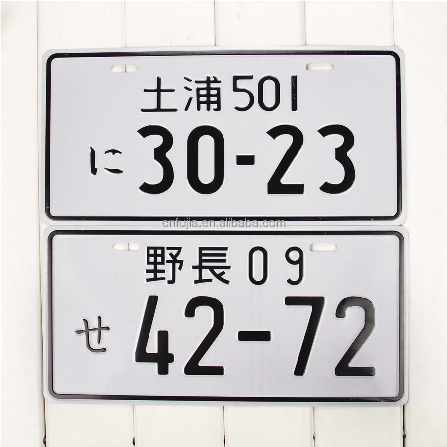 asian-car-number-plates-sexy-japanese-beautiful-woman