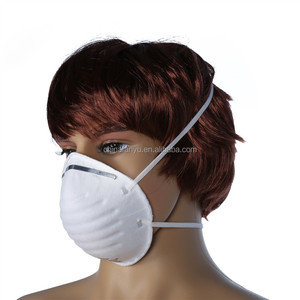 N95 Mask Manufacturer China, N95 Mask Manufacturer China Suppliers