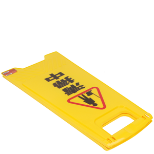high quality A Frame Workplace Safety foldable caution board /collapsible caution sign