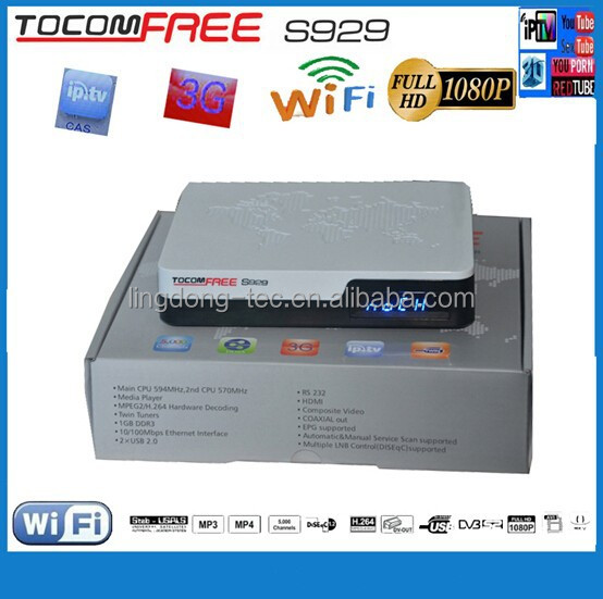 digital tv signal receiver satellite tv black box fta receiver