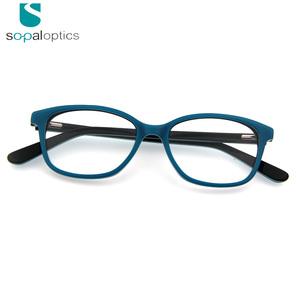 1a1f40cae5 Kids Green Glasses Frames