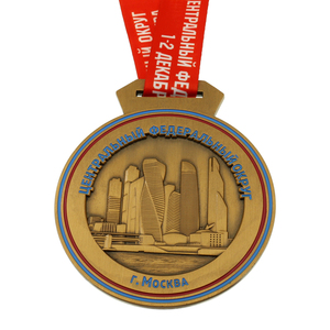 Custom Metal Sport Medal Award Excellence Champions Medals