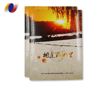 Case bound full color hardcover book printing