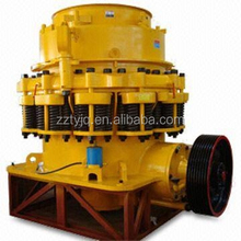 2016 High efficient, low cost ,low price stone cone crusher used widely in the world