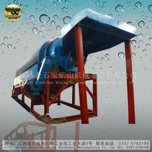 Rotary Trommel Separator with Elec or Diesel Power System