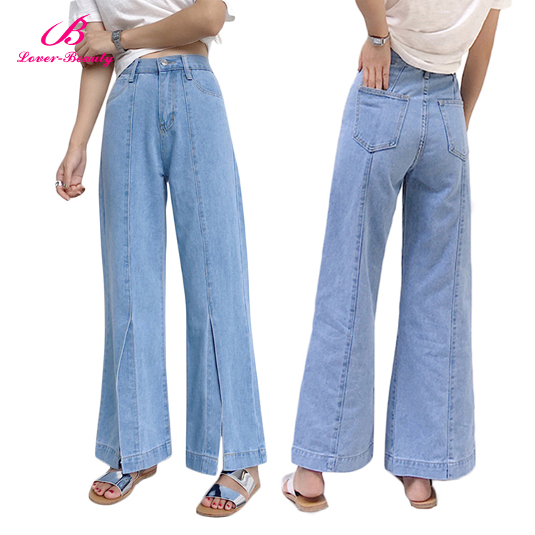 Big Stock Light Blue Split Wide Leg Ladies Full Length Denim Pants Jeans 2017
