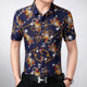 cheap hot man custom fit flower print polyester man shirt