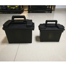 Standard Sealed Plastic Ammunition Box for M2A1