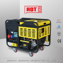 Open frame type air-cooled 12kw 15kva diesel generator portable generator