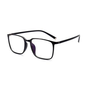 96ec29333d55 China Optical Frames Wholesale