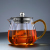 500mlwith glass tea infuser