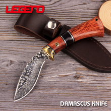 HD026 Handmade pakistan damascus steel blade blank bowie hunting knife with wood handle