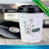 Eco-Friendly Logo Printed Disposable Paper Cups/Coffee Paper Cup With Lid
