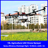 Agricultural pesticide sprayer drone unmanned aircraft