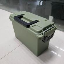 Hard Plastic Ammo Can Plano 1312 Style Ammo Storage Box with O Ring