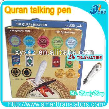 Quran Book In Arabic Digital Pen Reader In Arabic/french/urdu ...