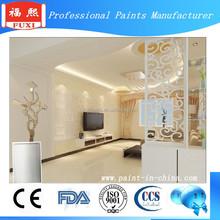 China Latex Flat Paint Wholesale 🇨🇳   Alibaba