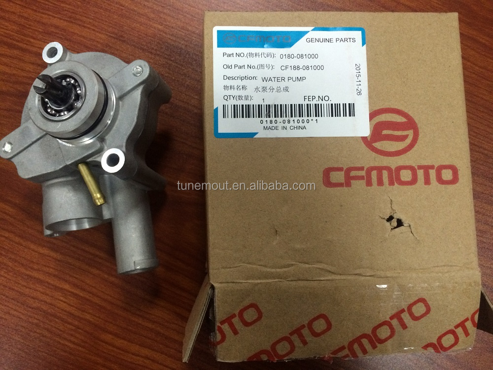CFMOTO water Pump parts no. 0180-081000 Cf188 Cf500-A Cf500-3 Cf500-5 Cf500-5A/Buggy Parts/Quad Parts/Atv Quad